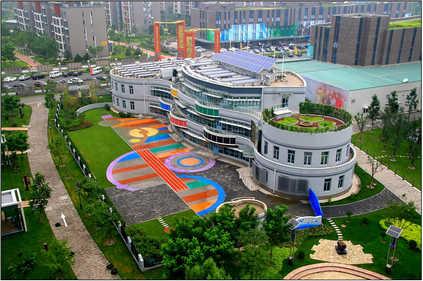 奥运村微能耗幼儿园室外景观设计图片